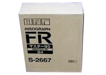 Краска Riso Kagaku RP/FR (S-3919), черная